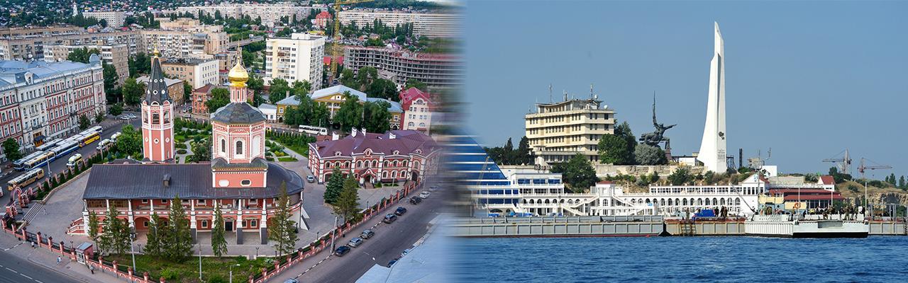 Переезд из Саратова в Севастополь