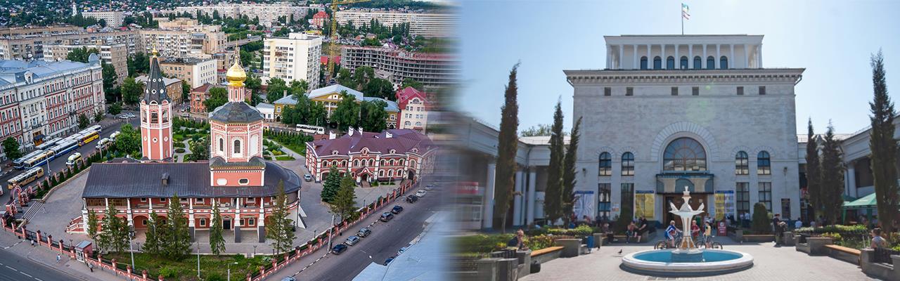 Переезд из Саратова в Симферополь