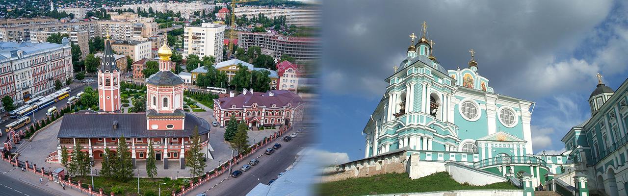Переезд из Саратова в Смоленск