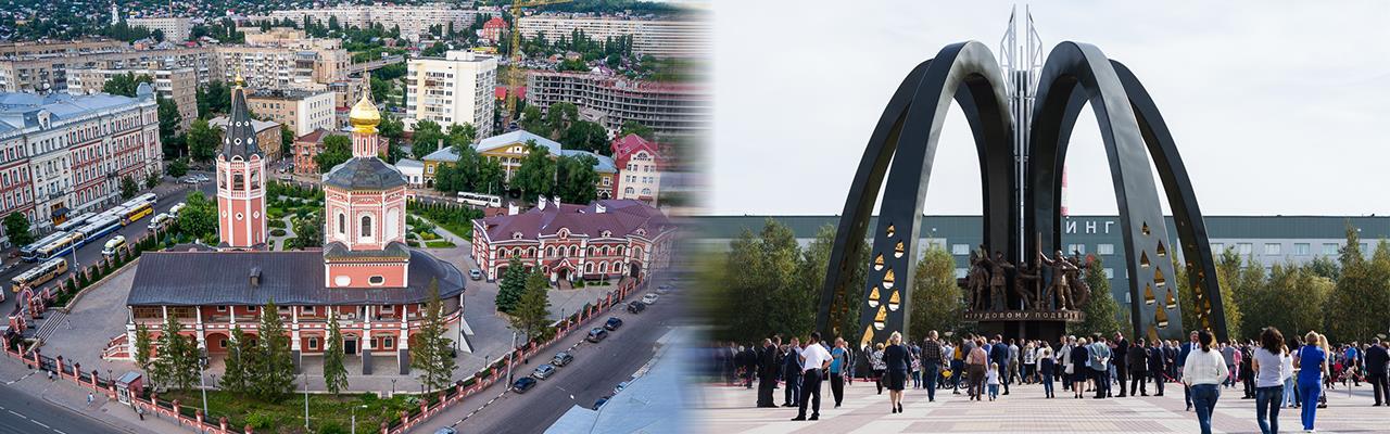 Переезд из Саратова в Сургут
