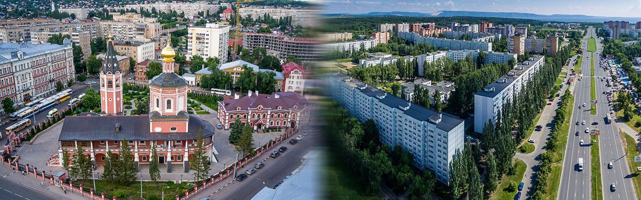 Переезд из Саратова в Тольятти