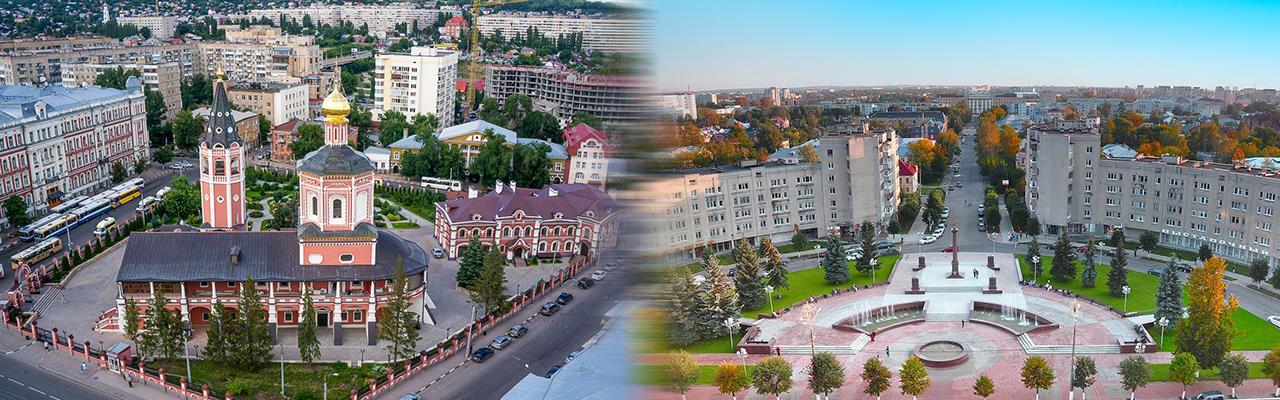 Переезд из Саратова в Тверь