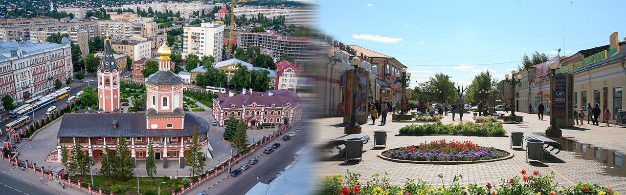 Переезд из Саратова в Улан-Удэ