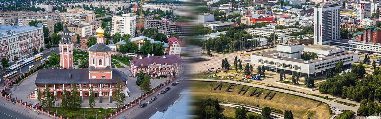 Переезд из Саратова в Ульяновск