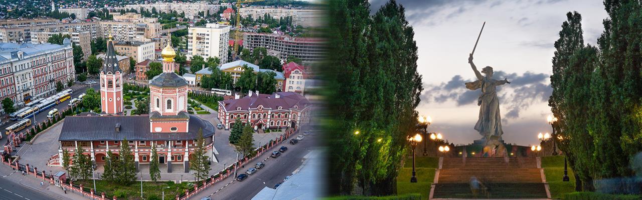 Переезд из Саратова в Волгоград