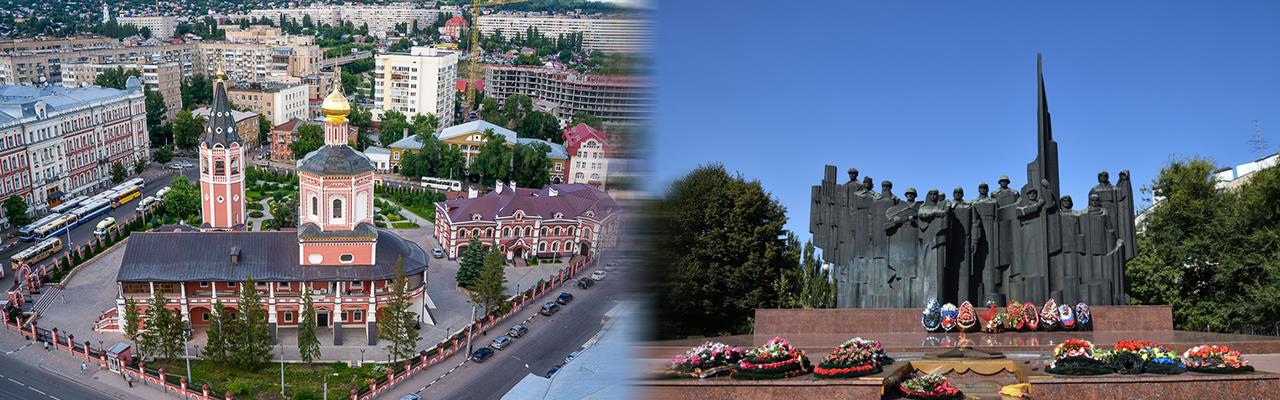 Переезд из Саратова в Воронеж