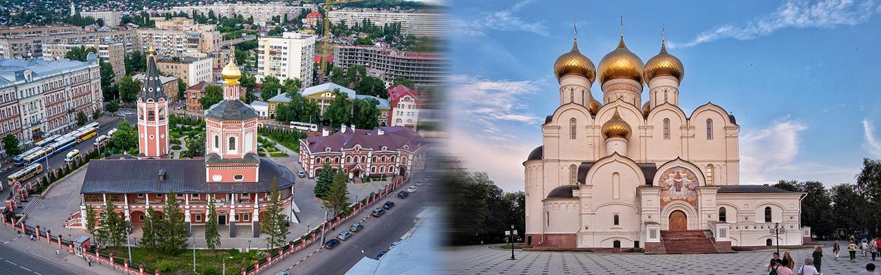 Переезд из Саратова в Ярославль