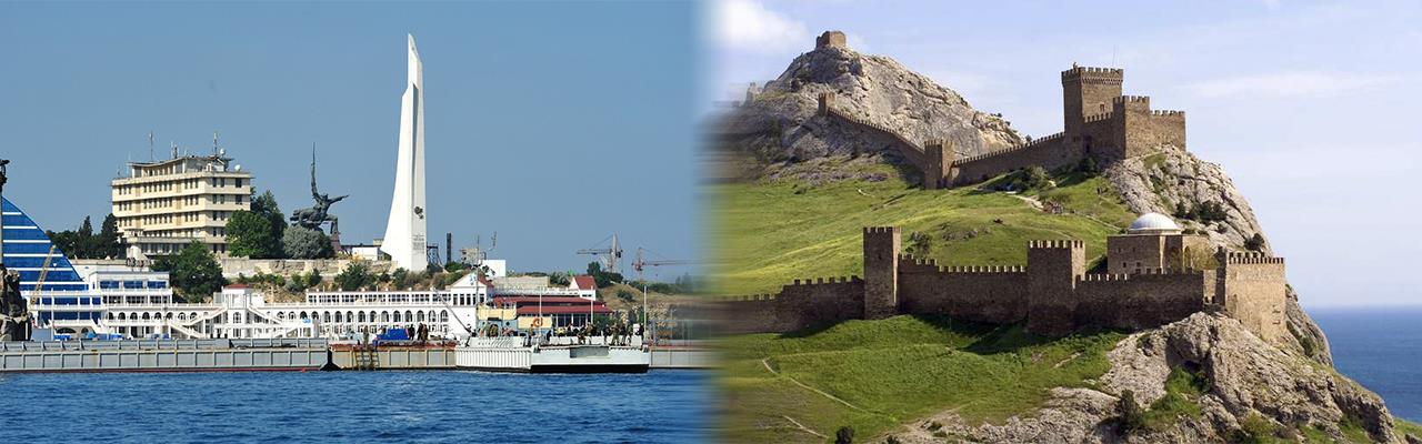 Переезд из Севастополя в Алушту