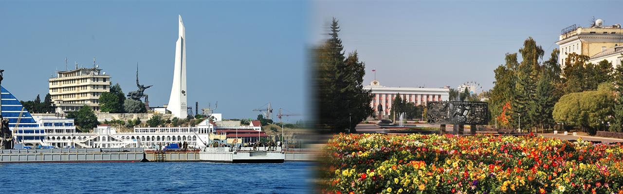 Переезд из Севастополя в Барнаул
