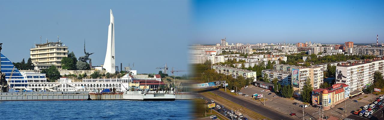 Переезд из Севастополя в Челябинск