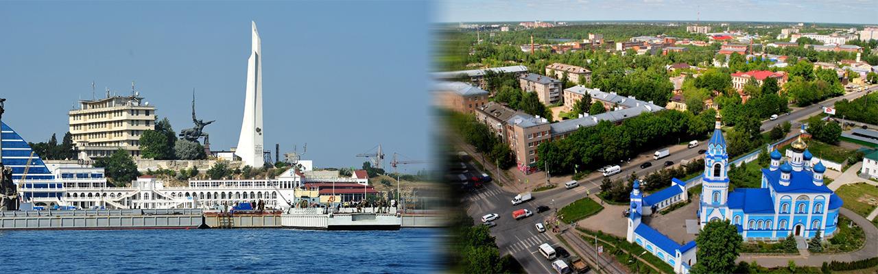 Переезд из Севастополя в Иваново