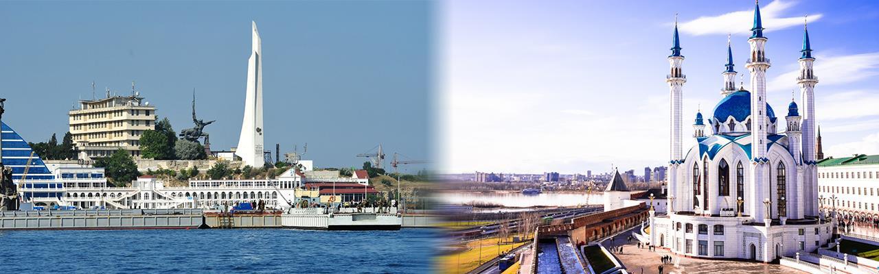 Переезд из Севастополя в Казань