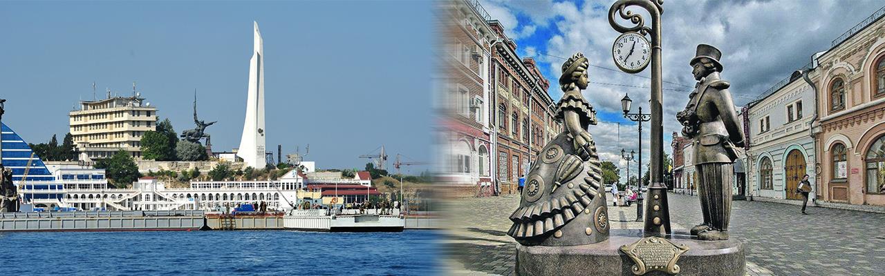 Переезд из Севастополя в Киров