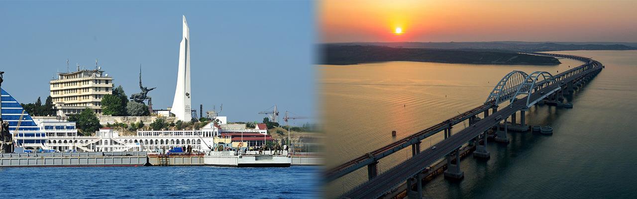 Переезд из Севастополя в Крым