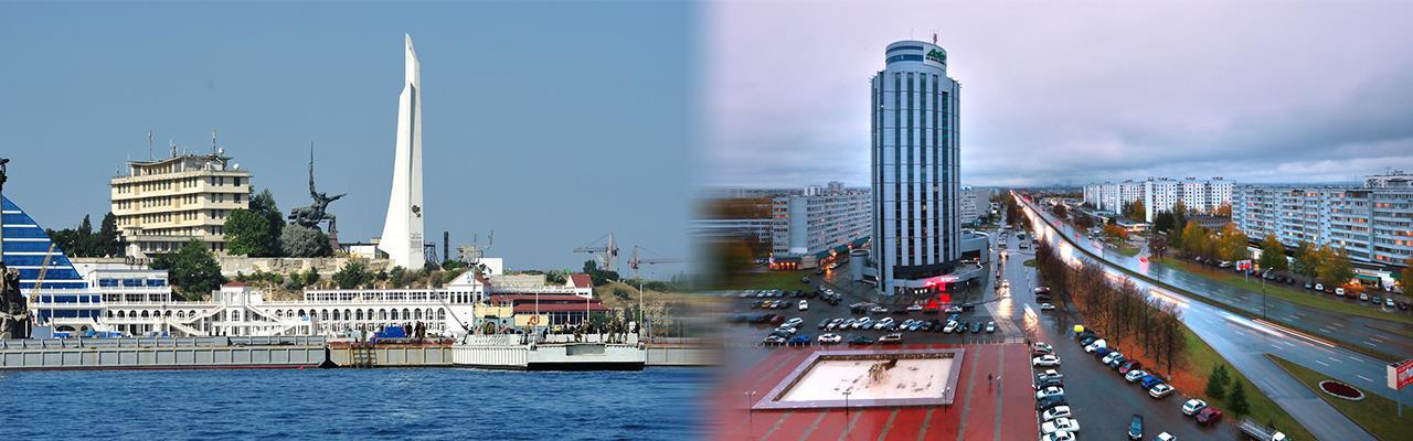 Переезд из Севастополя в Набережные Челны