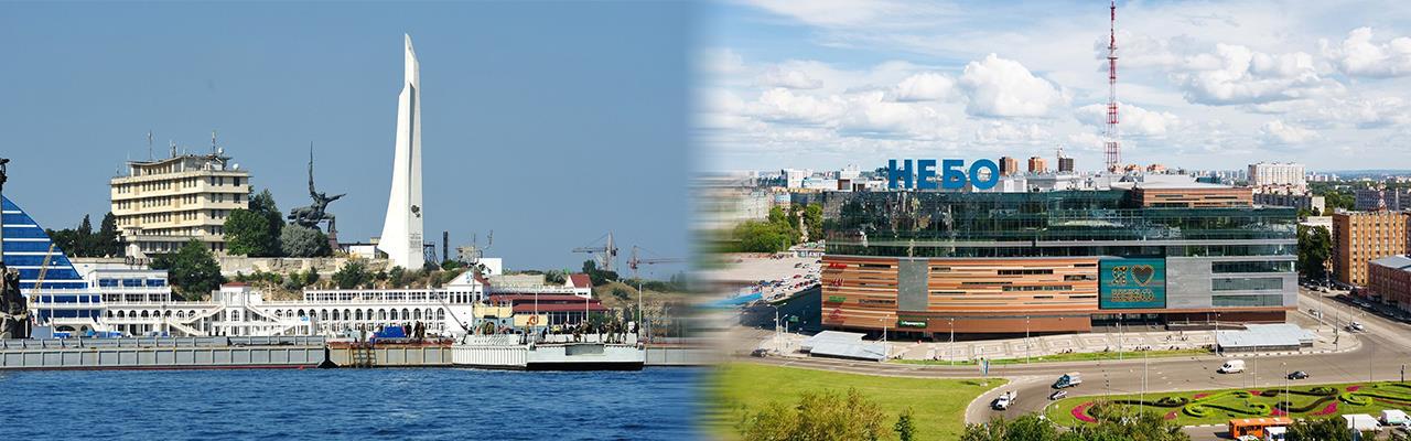 Переезд из Севастополя в Нижний Новгород