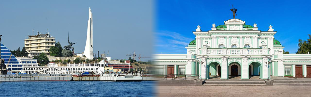 Переезд из Севастополя в Омск