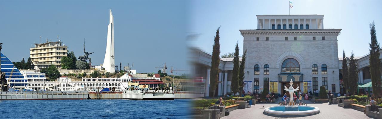 Переезд из Севастополя в Симферополь