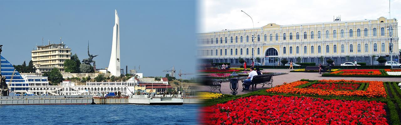 Переезд из Севастополя в Ставрополь
