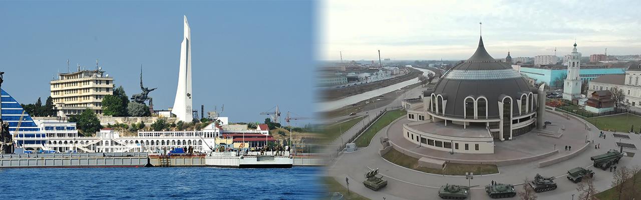 Переезд из Севастополя в Тулу