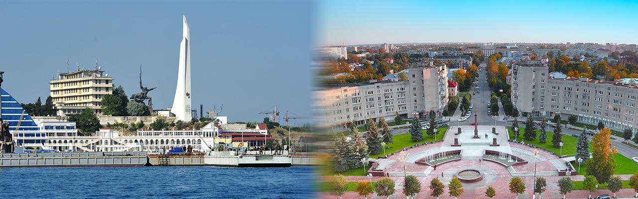 Переезд из Севастополя в Тверь