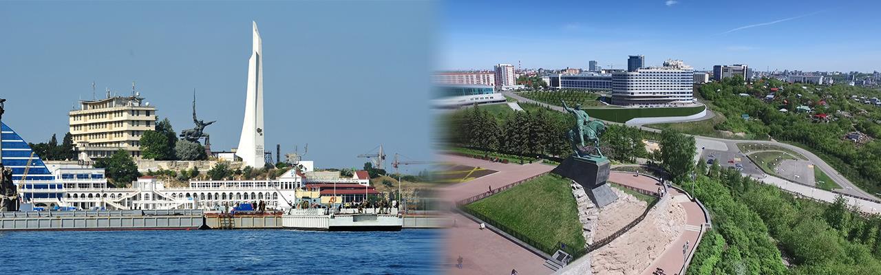 Переезд из Севастополя в Уфу
