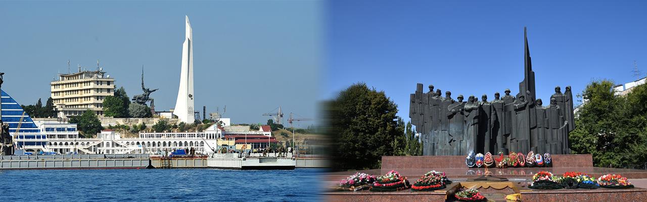 Переезд из Севастополя в Воронеж