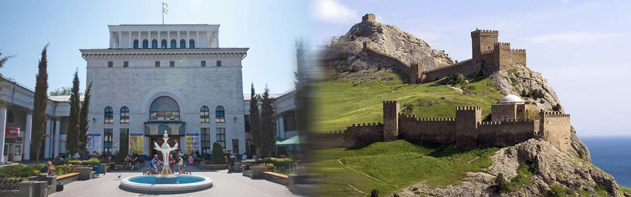 Переезд из Симферополя в Алушту