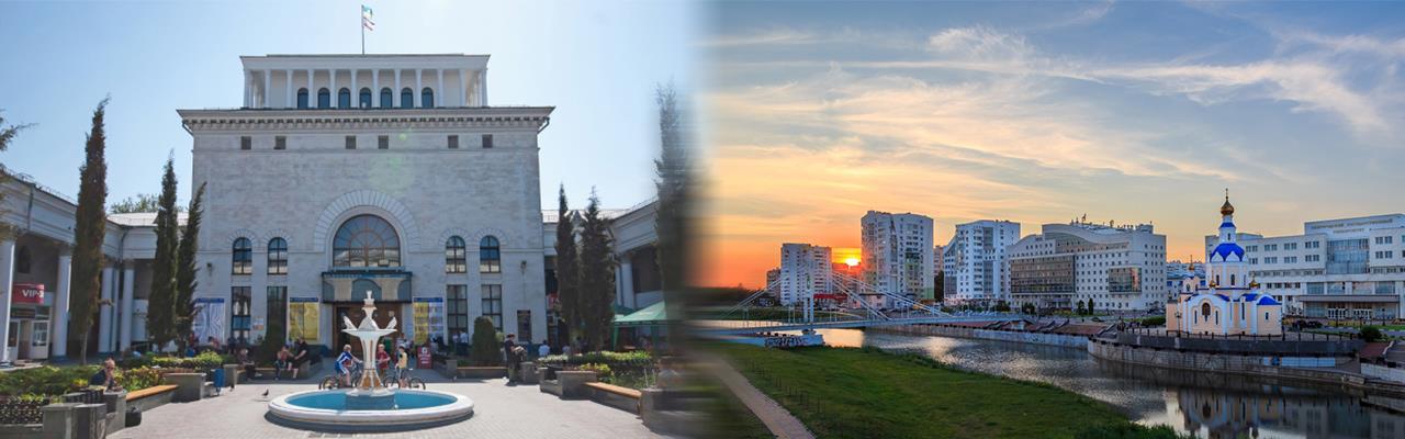 Переезд из Симферополя в Белгород
