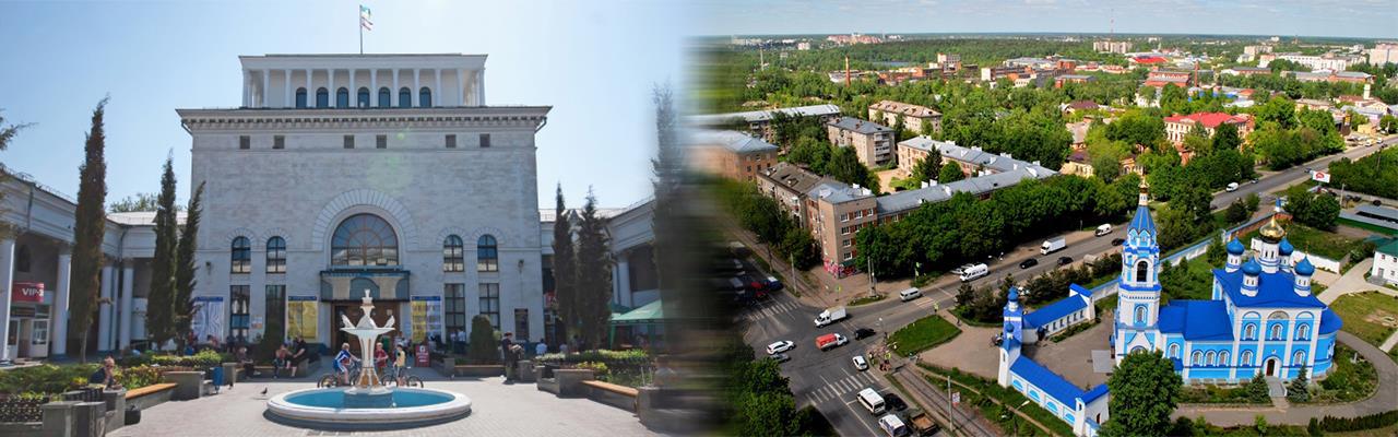 Переезд из Симферополя в Иваново