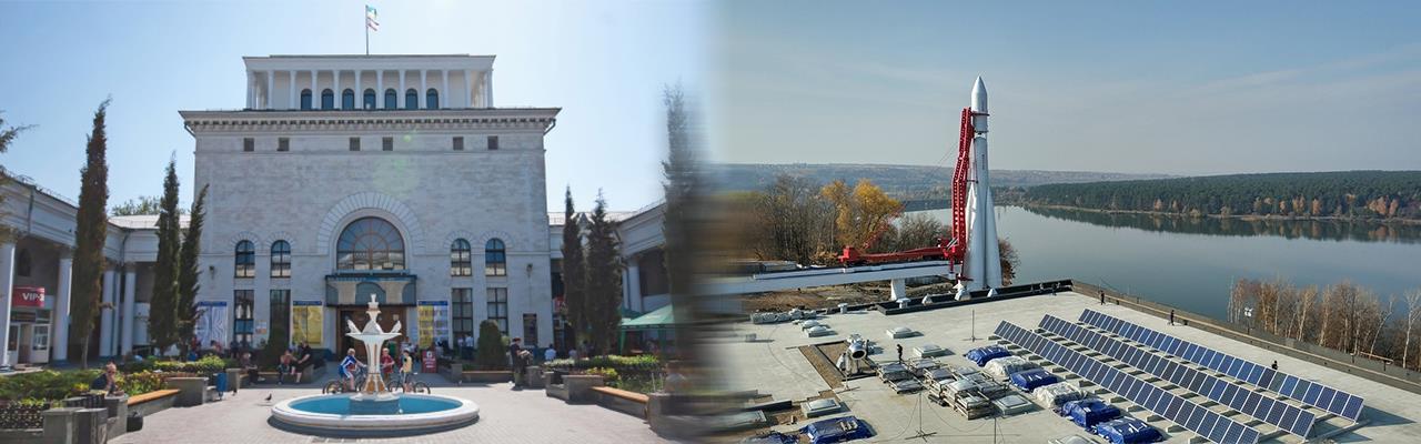 Переезд из Симферополя в Калугу