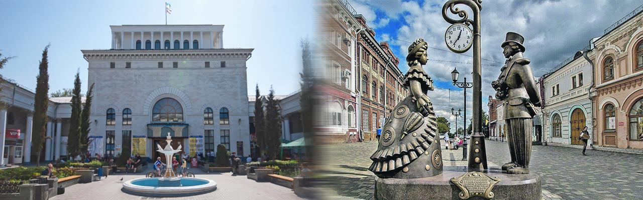 Переезд из Симферополя в Киров