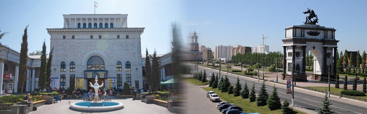 Переезд из Симферополя в Курск