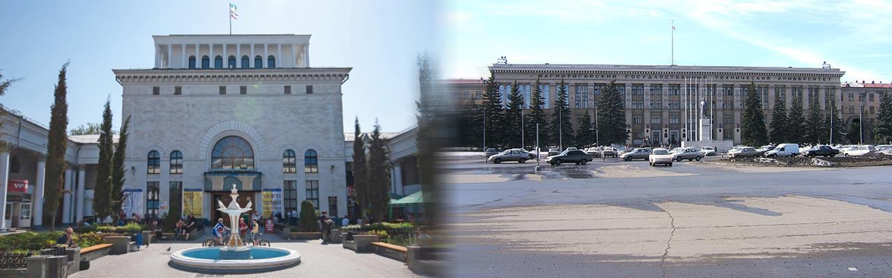 Переезд из Симферополя в Магнитогорск