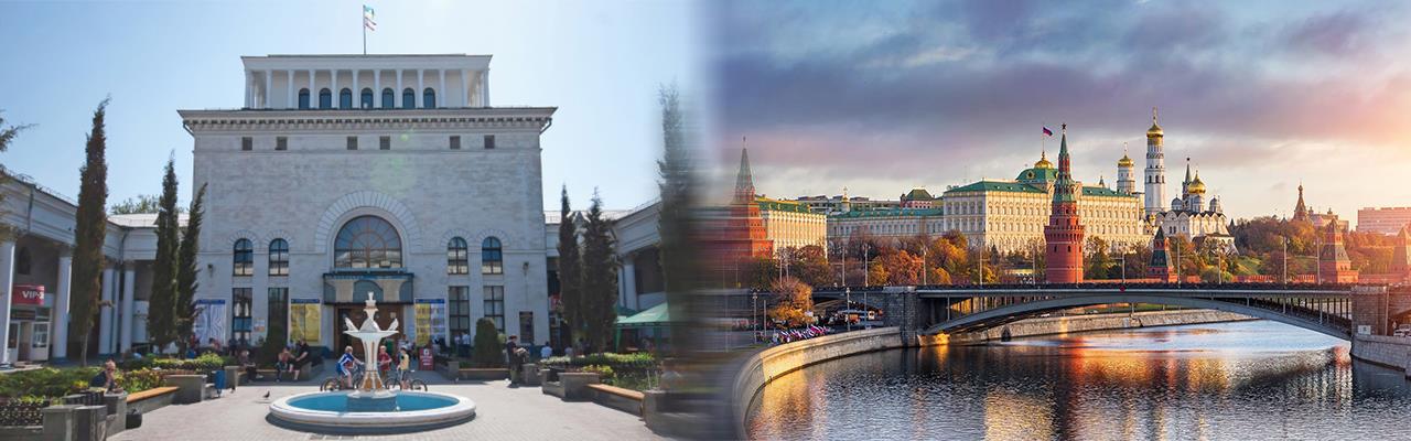 Переезд из Симферополя в Москву