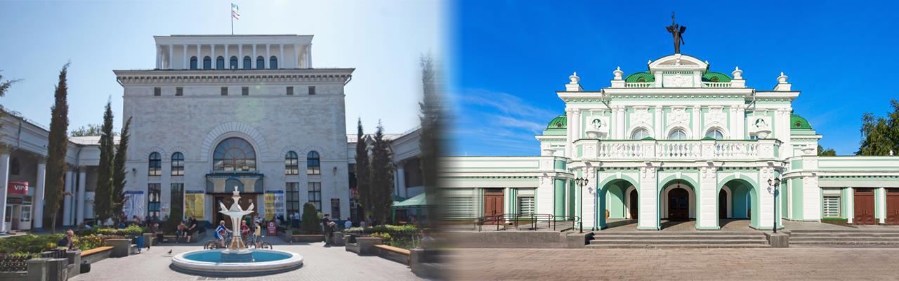 Переезд из Симферополя в Омск