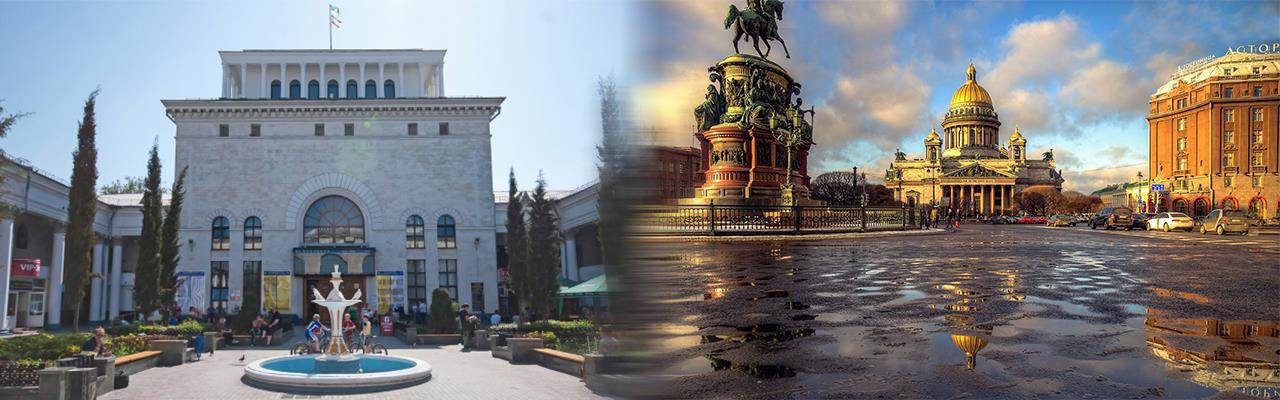 Переезд из Симферополя в Санкт-Петербург