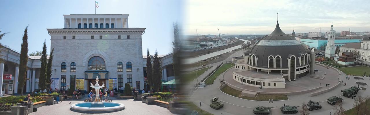 Переезд из Симферополя в Тулу