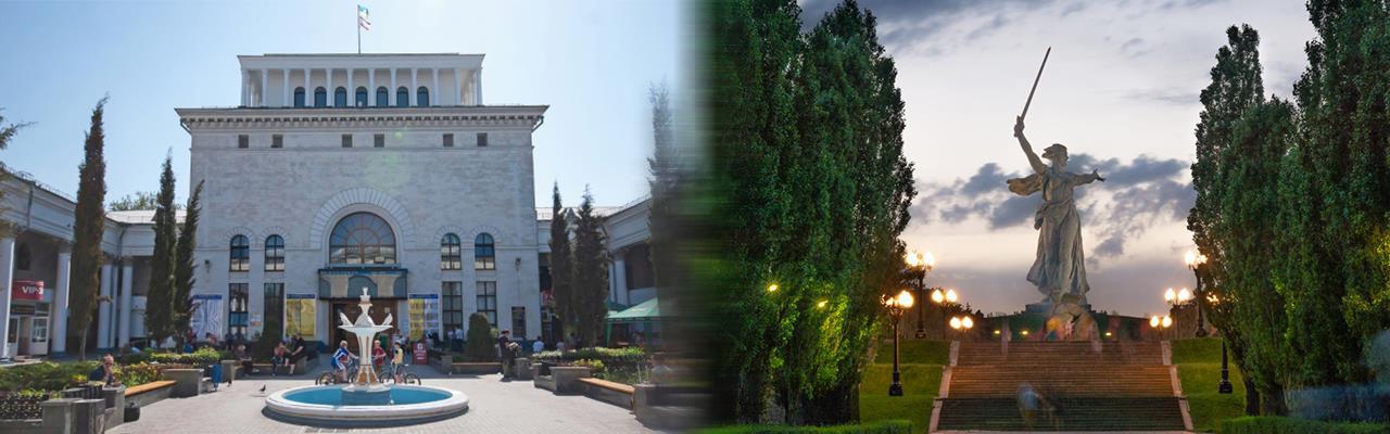 Переезд из Симферополя в Волгоград
