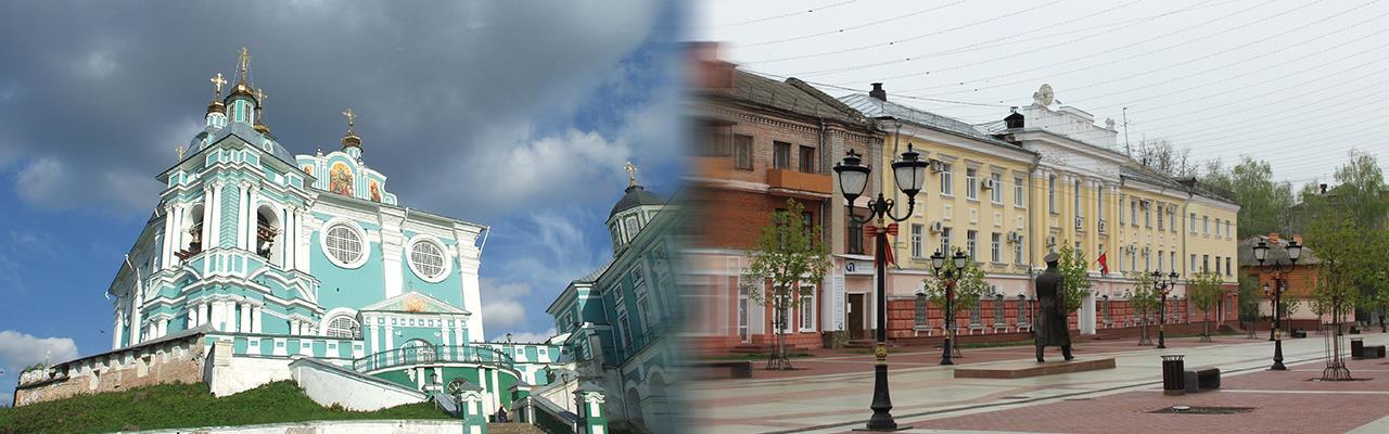 Переезд из Смоленска в Брянск