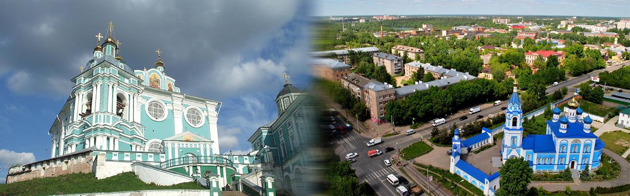 Переезд из Смоленска в Иваново