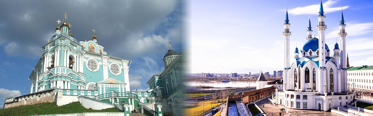 Переезд из Смоленска в Казань
