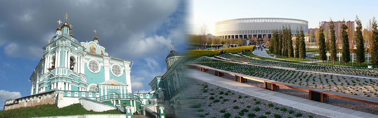 Переезд из Смоленска в Краснодар