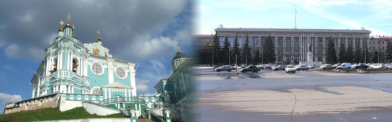 Переезд из Смоленска в Магнитогорск