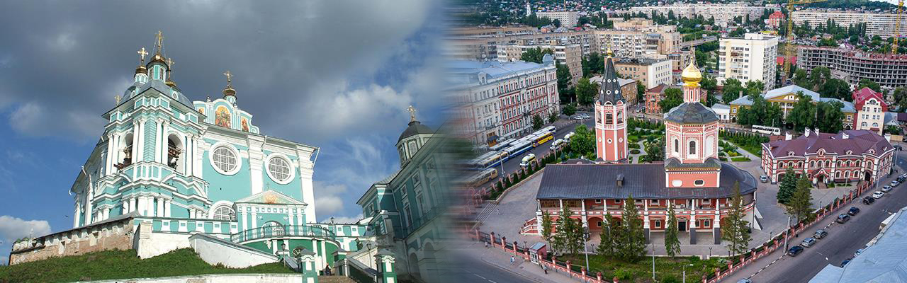 Переезд из Смоленска в Саратов