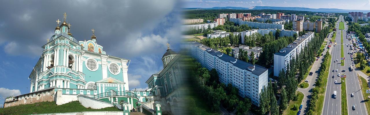 Переезд из Смоленска в Тольятти