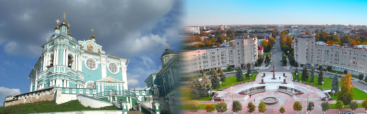 Переезд из Смоленска в Тверь