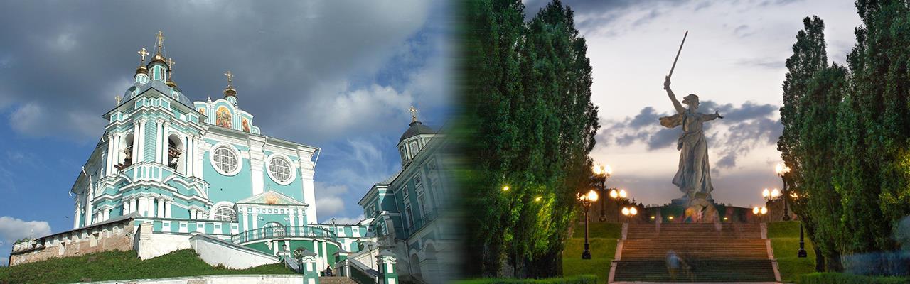 Переезд из Смоленска в Волгоград