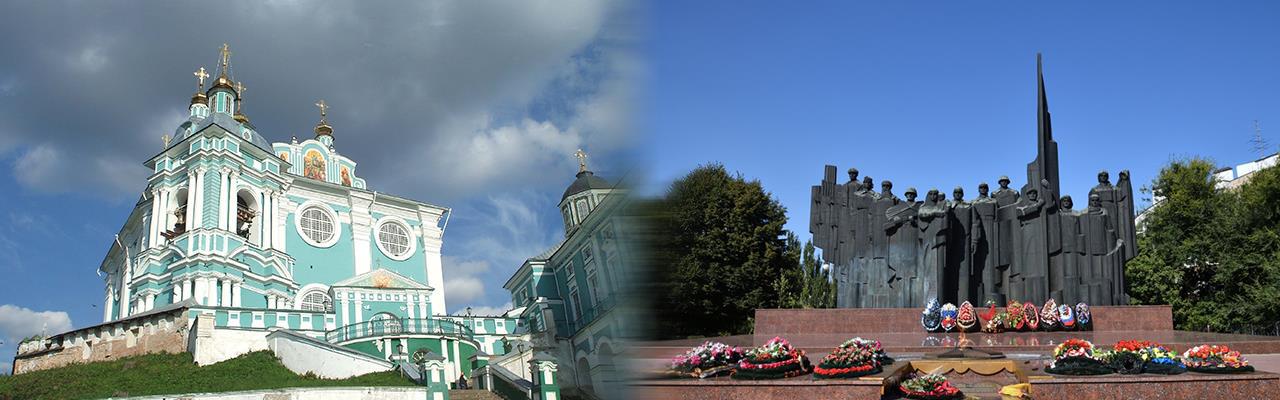 Переезд из Смоленска в Воронеж