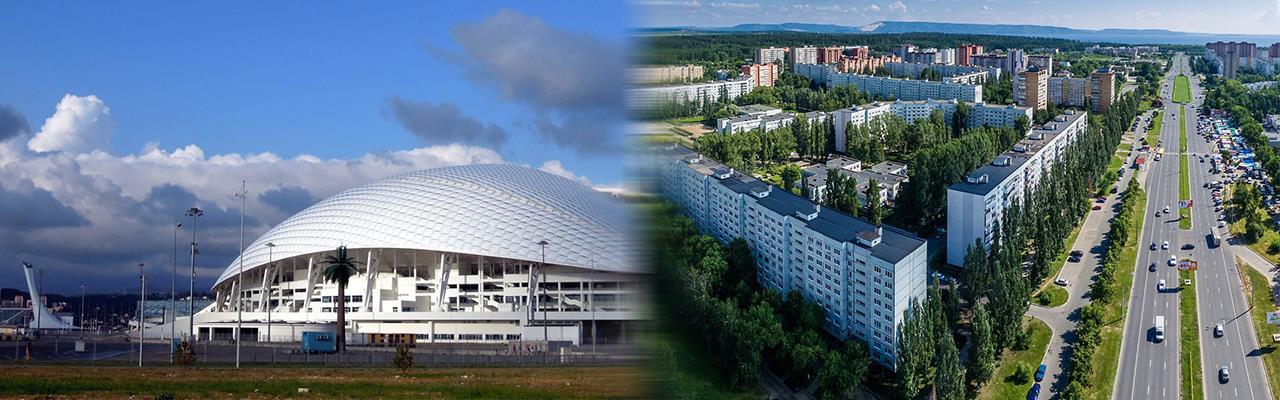 Переезд из Сочи в Тольятти